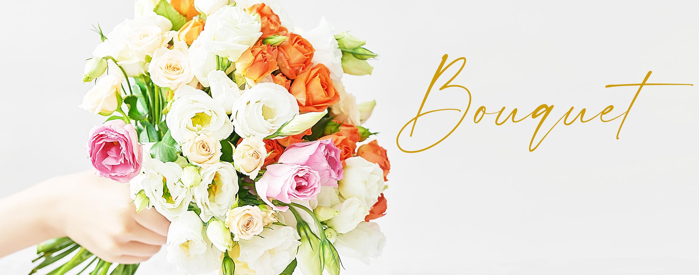 Bouquet per consulenza